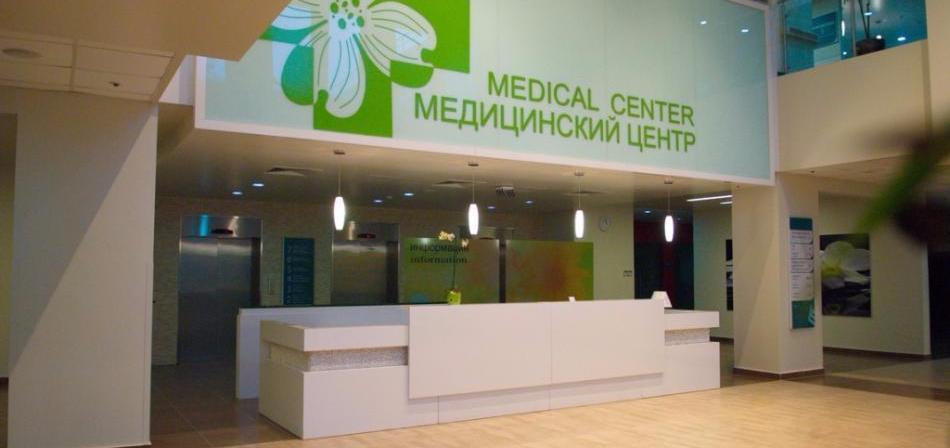 meditsinskiy-tsentr-stolitsa-vakansii
